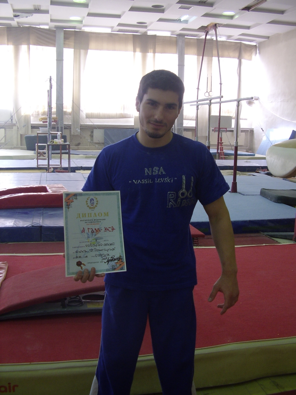 A-Gym GC - 2008 Bulgarian Cup