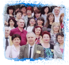 National Nutrition Conference, Varna (Bulgaria) 2013