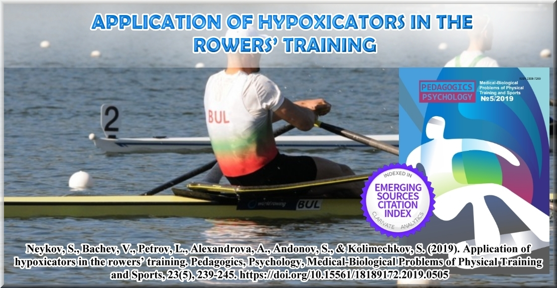 Application of hypoxicators in the rowers' training